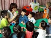 Programme d'échange sur le déséquilibre des sexes à la naissance