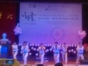 Le 5e Festival Hangeul-nal pour les étudiants vietnamiens