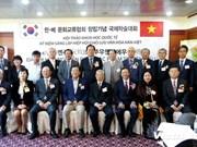 """Colloque sur le """"Truyên Kiêu"""" en République de Corée"""