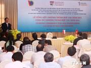Vietnam et Singapour coopèrent dans la formation de cadres