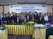 L'ASEAN discute des réglementations sur la sécurité électrique