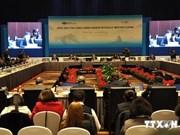 Ouverture de la Conférence des dirigeants et du monde des affaires de l'APEC