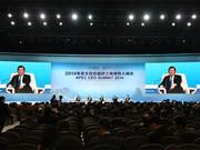 Le président Truong Tan Sang à une séance du Sommet des entreprises de l'APEC 2014