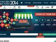 E-commerce : inauguration de deux nouveaux sites