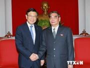 Le Vietnam salue les investisseurs sud-coréens