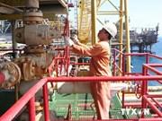 Baisse de l'IPC de 0,27% en novembre due à la chute du prix du pétrole