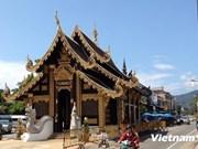 La Thaïlande vise 27 millions de touristes en 2015