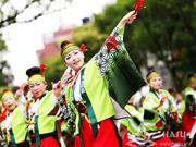 Hanoï : fête de Fukushima 2014