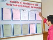 Bac Giang s'efforce d'améliorer son PAPI