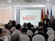 Célébration de l'anniversaire de la création de l'ALBA-TCP