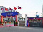 Vietnam-Cambodge : l'hôpital Cho Ray-Phnom Penh sera agrandi