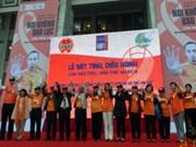 Da Nang répond à la campagne de lutte contre la violence familiale