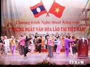 Ouverture de la Semaine de la culture laotienne