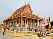 Les ethnies vietnamiennes ont leur village à Hanoi