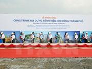 L'Hôpital pédiatrique de Hô Chi Minh-Ville mis en chantier