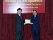 Un homme d'affaire sud-coréen à l'honneur