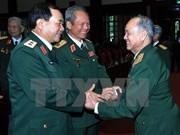 Rencontre en l'honneur du 70e anniversaire de la fondation de l'Armée