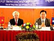 Vietnam-Laos : coopération dans la formation de gestionnaires