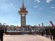 Inauguration du mémorial des Héros morts pour la Patrie Cambodge-Vietnam à Stung Treng