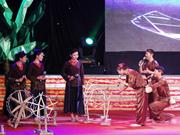 Villages des chants ví et giặm après la reconnaissance de l'UNESCO