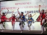 La Fête nationale du Japon célébrée à HCM-Ville