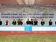 Construction de deux grands hôpitaux centraux à Ha Nam