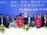 Des provinces montagneuses resserrent leurs liens avec le Yunnan (Chine)