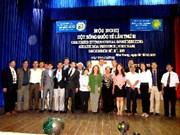 La 6e conférence internationale sur la colonne vertébrale à Nha Trang