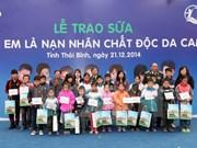 Du lait pour les enfants de la province de Thai Binh