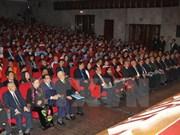Congrès national de la Fédération de la jeunesse du Vietnam