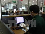 Exemption de visa pour les citoyens de certains pays
