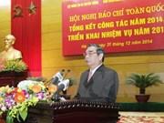 Conférence nationale de la presse à Hanoi
