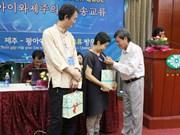 Echange artistique entre artisans de Quang Ngai et de Cheju