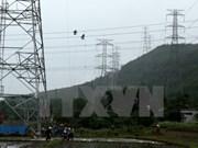 Le réseau d'électricité national bénéficie de 80 MW