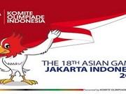 L'Indonésie prépare l'Asian Games 2018