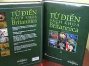 L'Encyclopaedia Britannica maintenant en vietnamien