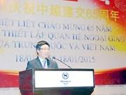 Les 65 ans de l'établissement des relations Vietnam-Chine célébrés à Hanoi