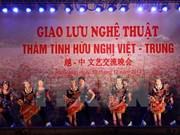 Célébration du 65e anniversaire des relations diplomatiques Vietnam-Chine à Pékin