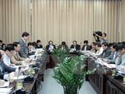 Réunion de la Commission des affaires intérieures