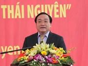 Lancement du «Programme d'urbanisation des régions montagneuses septentrionales» à Thai Nguyen