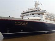Saigontourist accueille les croisiéristes du Nippon Maru