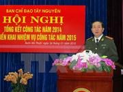 Le Comité de pilotage du Tay Nguyen lance son travail pour 2015