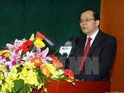 Conférence nationale de bilan du contrôle et de la supervision du Parti en 2014