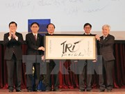 Le chef de l'Etat félicite les acquis de l'Université nationale de HCM-Ville