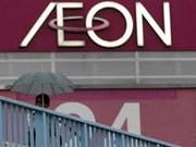 Le groupe japonais Aeon coopère avec deux grands détaillants au Vietnam