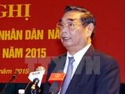 Symposium national sur le Parti