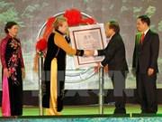 Continuer de renforcer le rôle du Vietnam à l'UNESCO