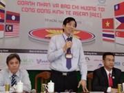 ASEAN : les médias et les entreprises doivent tout savoir sur l'AEC