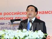 Réception en l'honneur des 65 ans des relations Vietnam-Russie