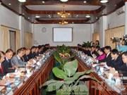 Vietnam - Laos : intensifier la coopération dans l'inspection